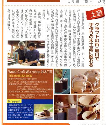 media20120114a.jpg